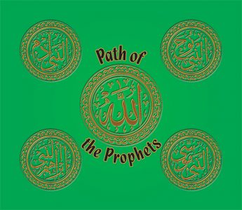Path of the Prophets Tract