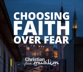 Choosing Faith Over Fear 10-Day Devotional